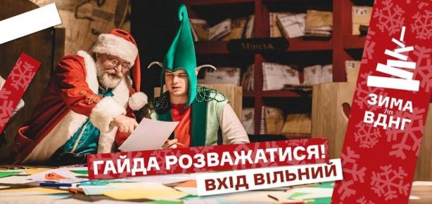 куда пойти на новогодние праздники