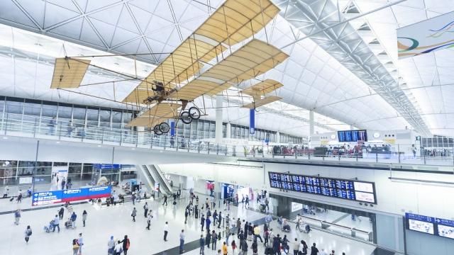 Гонконгский международный аэропорт