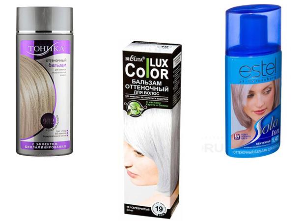 Как избавить от желтизны волосы