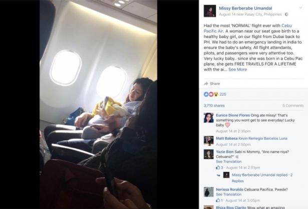 был Ребенок родившийся на борту самолета получает пожизненное право что