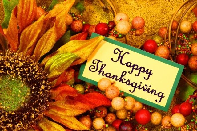 день благодарения поздравления