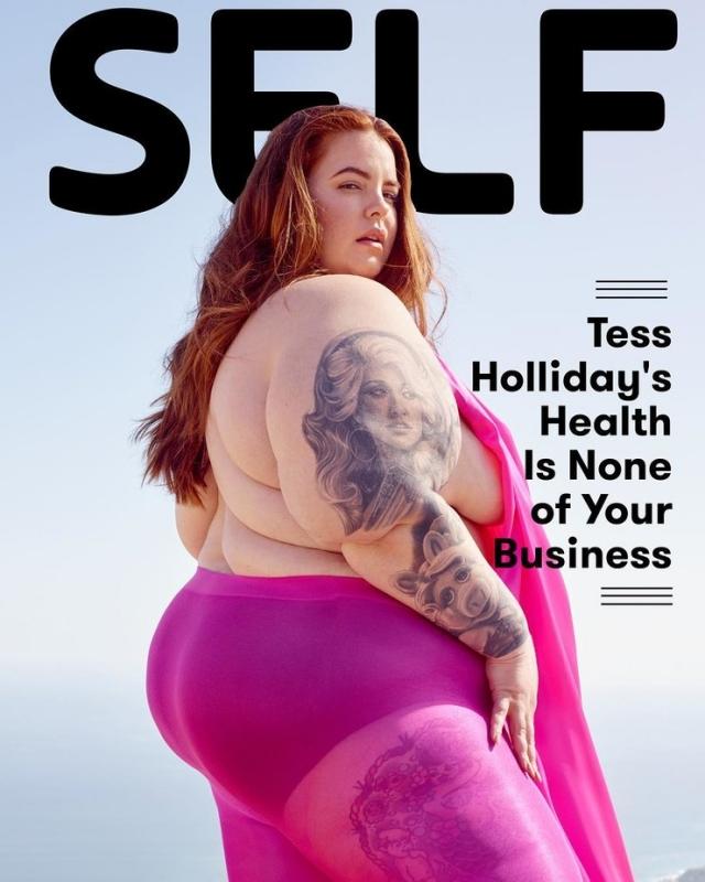 Тесс Холидей на обложке журнала о здоровье