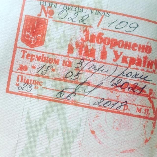 михаилу сосунову запретили въезд в украину