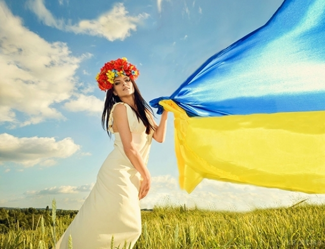 поздравления с днем конституции украины