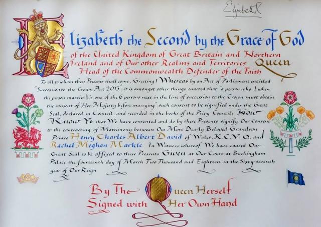 королева дала согласие на брак меган маркл и принца гарри
