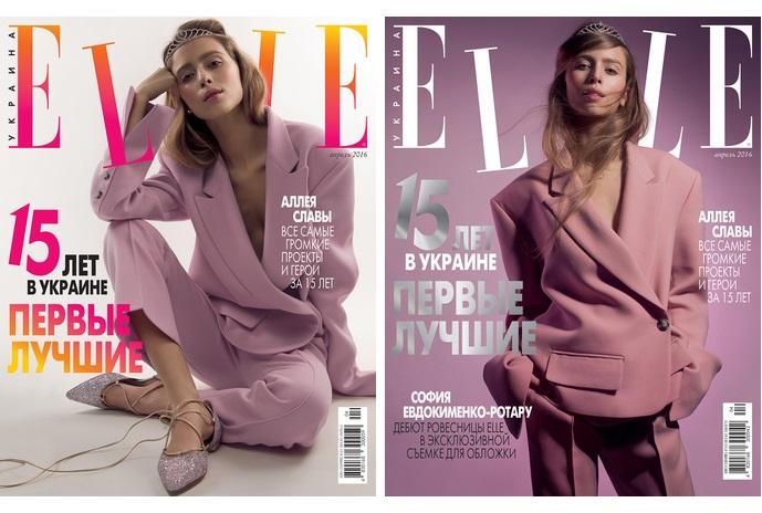 Соня Евдокименко 2016
