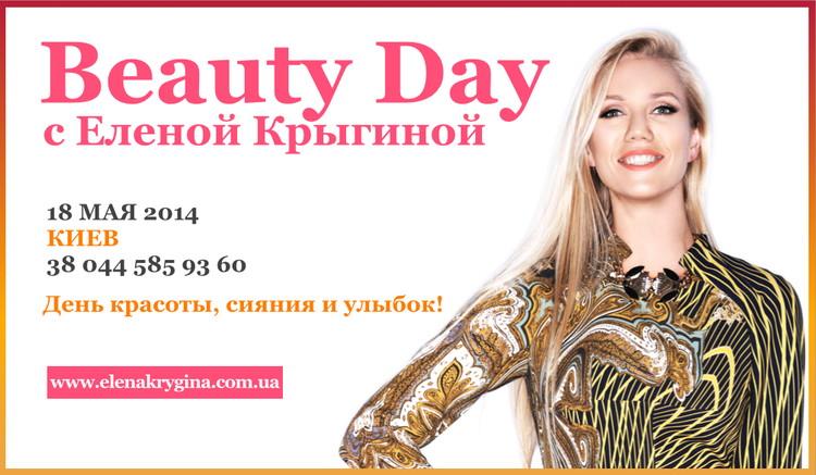 Новосибирск перекидной календарь купить