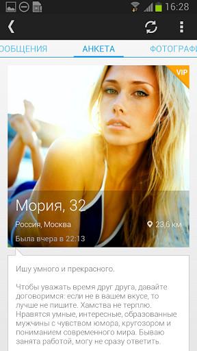 скачать фото для сайта знакомств мужчине бесплатно