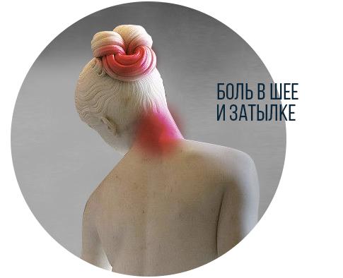 О чем расскажет головная боль