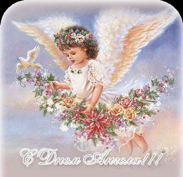День ангела натальи: лучшие поздравления в этот день.