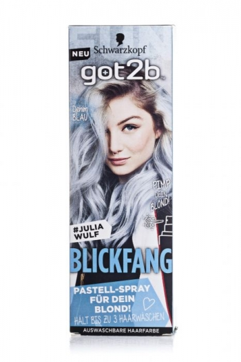 Какой цвет волос выбрать на осень. Металлический цвет волос -модный тренд в окрашивании. Кому подойдет металлический цвет волос