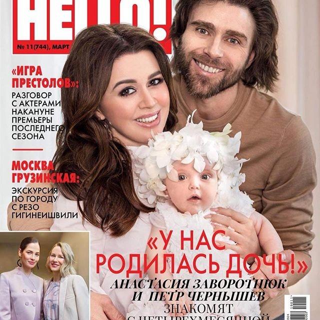 Анастасия Заворотнюк с мужем и дочерью