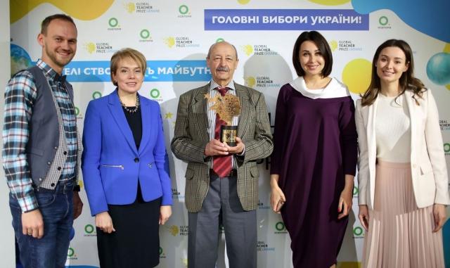 Национальная премия для учителей