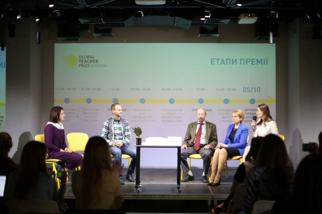 Премия Global Teacher Prize 2019