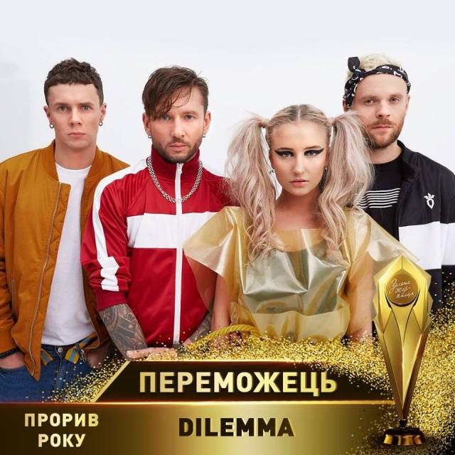 победители премии золота жар-птиця