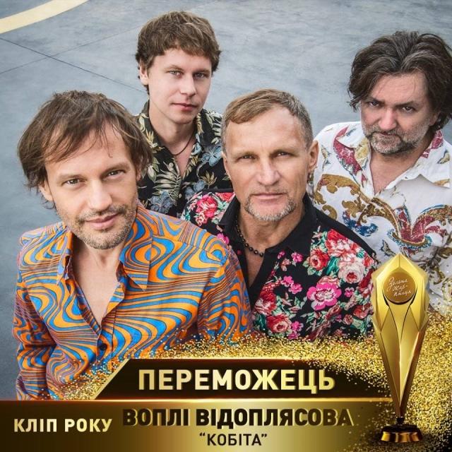 золота жар-птиця список победителей