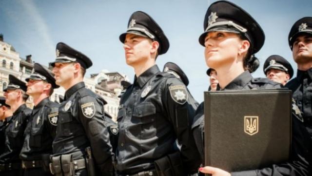 день полиции 2018 в украине