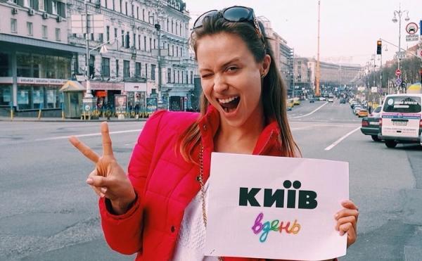 «Киев В День Та Вночі 1 Сезон» — 2013