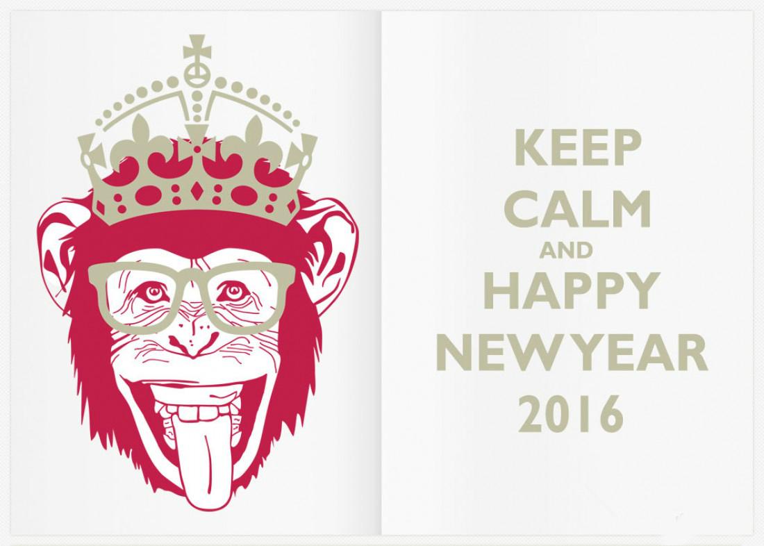 поздравления с годом огненной обезьяны