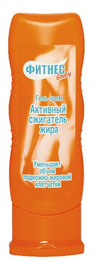 крем для расщепления жира на животе