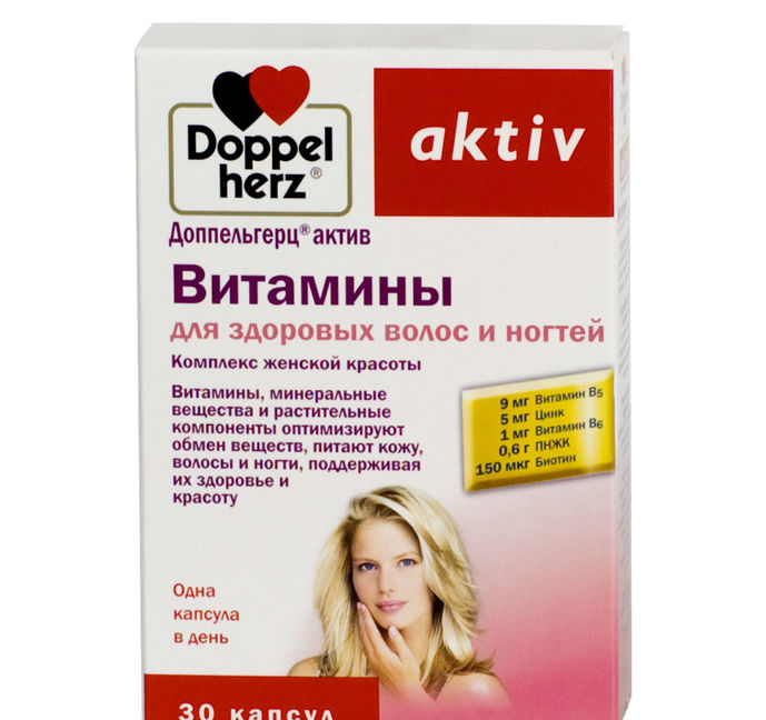 Витамины б при выпадении волос у женщин