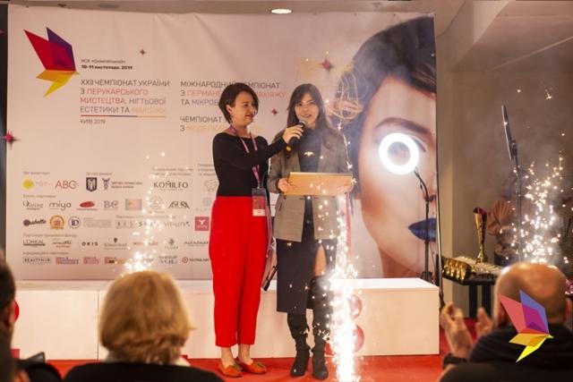 Как прошел XXII Чемпионат Украины по парикмахерскому искусству, ногтевой  эстетике и макияжу? - Красота