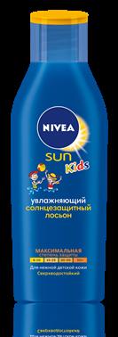 Крем защита от солнца 50 для лица Нивея