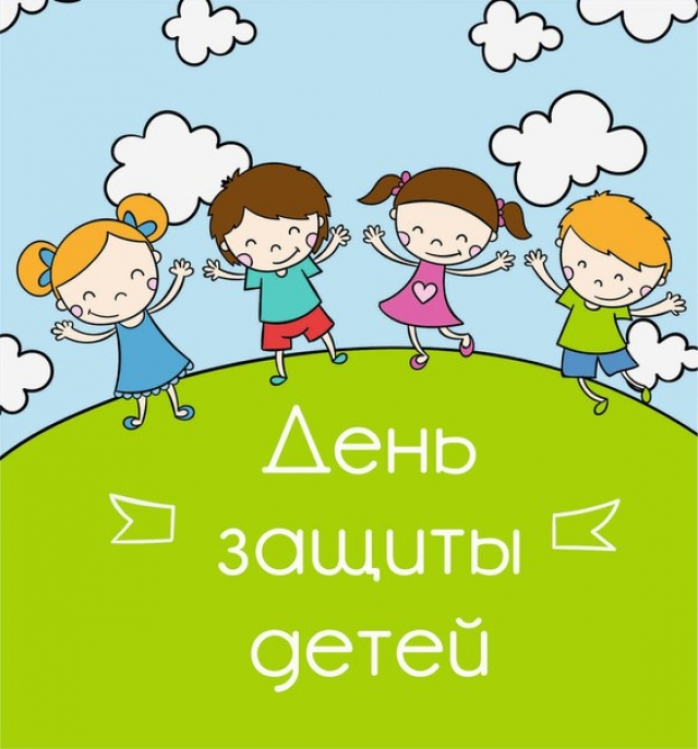 красивые поздравления с днем защиты детей
