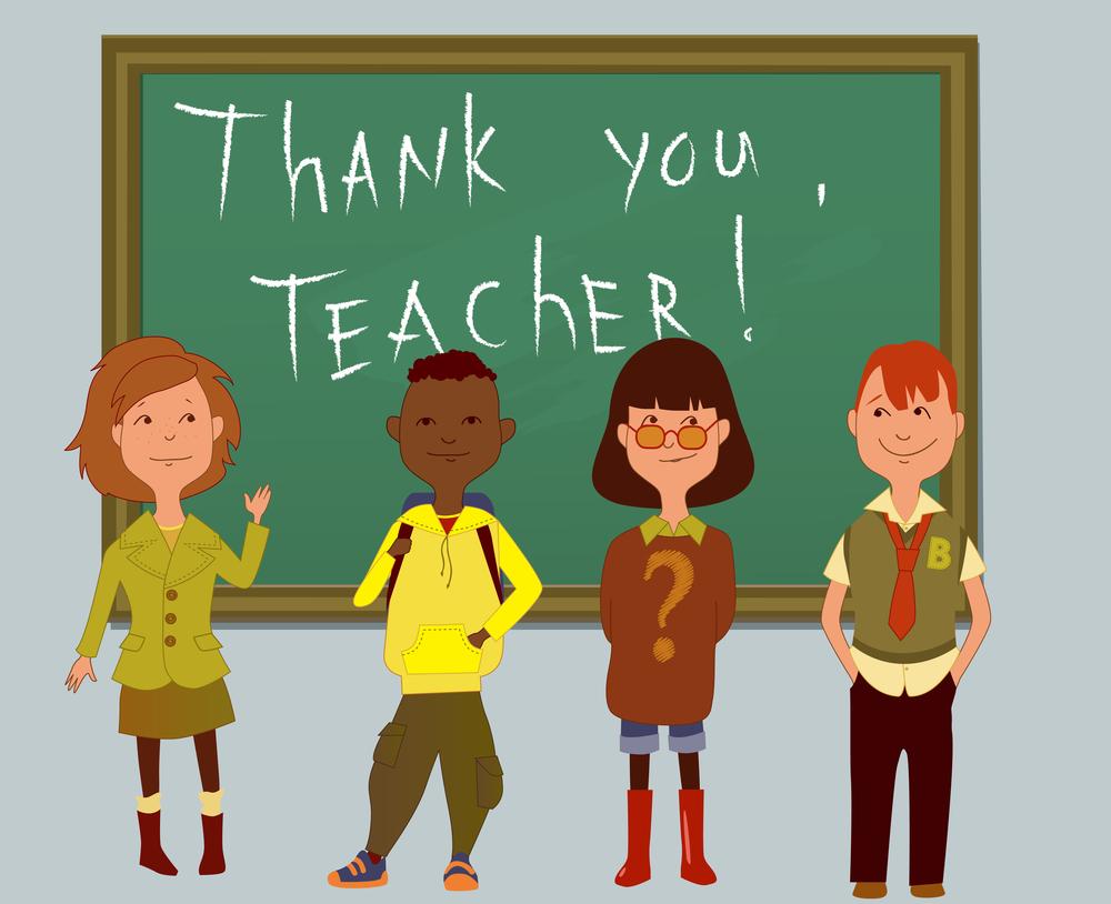 С днем наставников