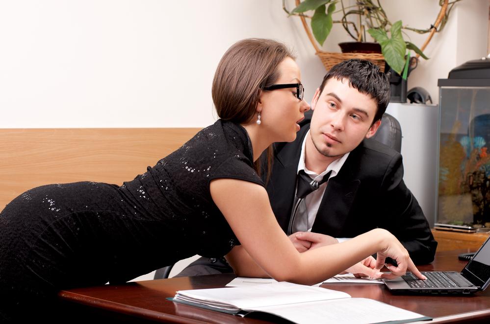 форум сексуальные коллеги
