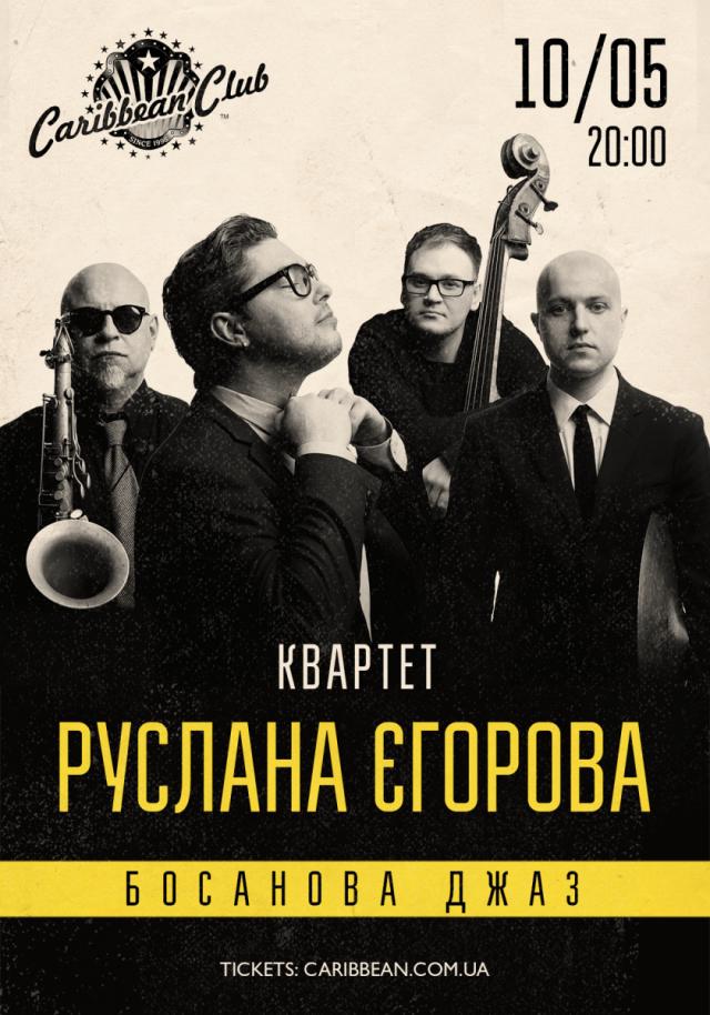 куда пойти в Киеве в пятницу