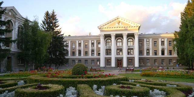 Отдых под Киевом