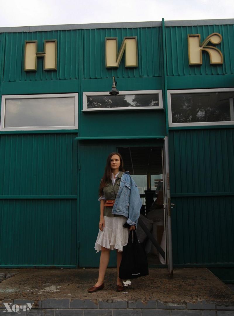 Лучше, чем Zara: почему стилист Аня Литковская одевается в секонд-хенде — и вам советует