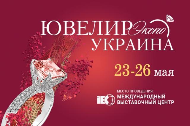 куда пойти в Киеве на выходных