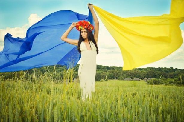 "Результат пошуку зображень за запитом ""плакат вас вітає україна"""