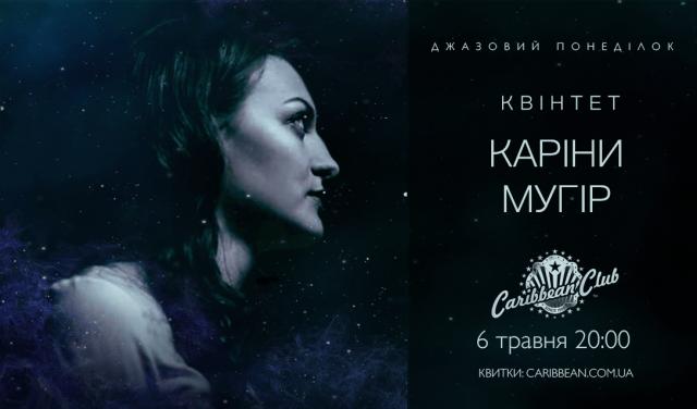 куда пойти в Киеве 6 мая