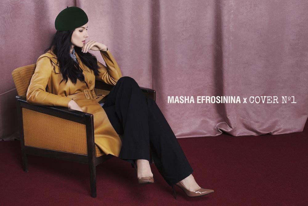 Что носить весной вместо шапки: Маша Ефросинина создала коллекцию беретов