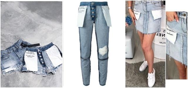 джинсы навыворот