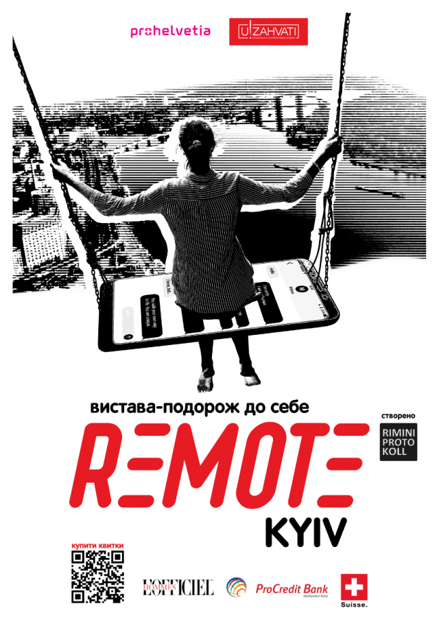 Remote_Kyiv