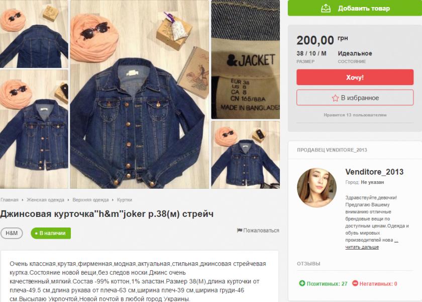 интернет магазин москва одежда обувь рыбалка охота туризм