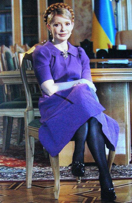 Сексуальная юлия тимошенко онлайн фото 626-32