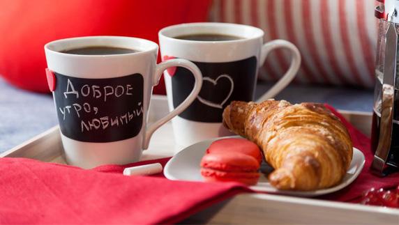 Утро завтрак