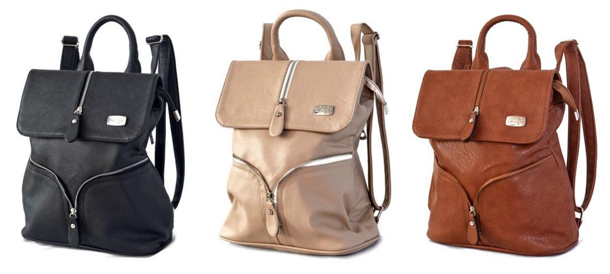 Модный рюкзак украина рюкзаки ранцы для первоклассников прошлогодние модели