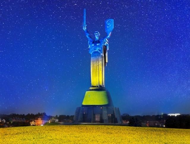 день незалежності України 2018