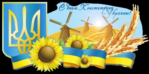 Церковный календарь 2017 года с праздниками и выходными украина