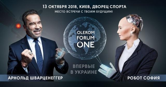 Olerom Forum One