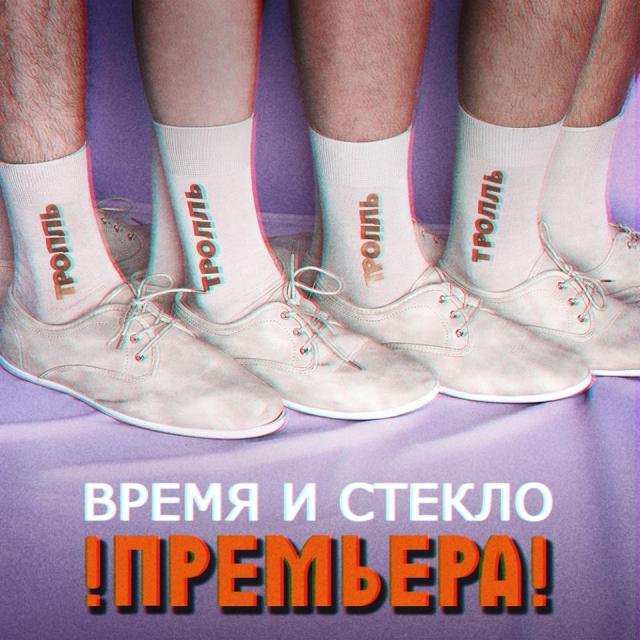 Песня украинской группы вошла в 10-ку самых известных вмире