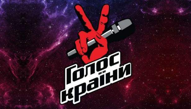 голос украины победитель 2018