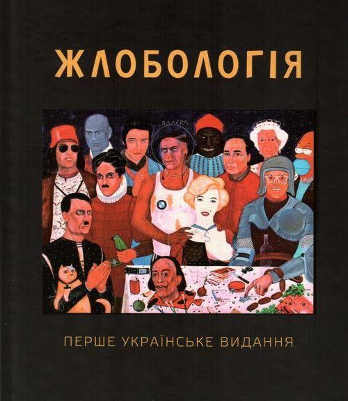 download Mircea Eliade - Dinsel İnançlar ve Düşünceler
