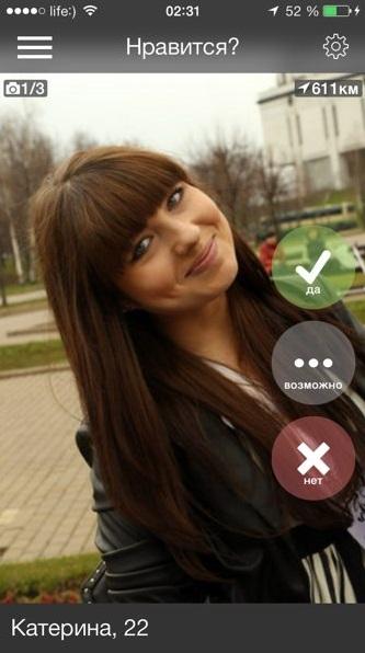 платные приложения для знакомства